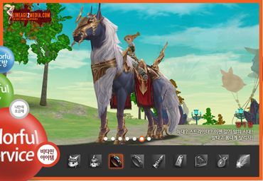 gracia 2.2 mountable horses