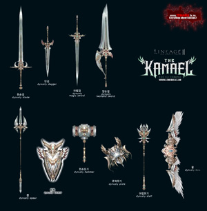 kamale weapons