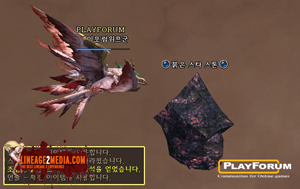 gracia 3 lineage 2 aerial transformation
