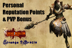 lineage 2 personal reputation points pvp bonus lineage 2